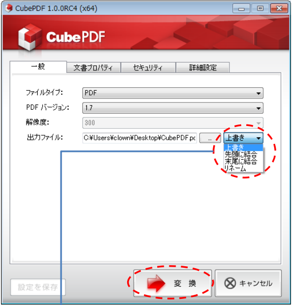 cubepdf2