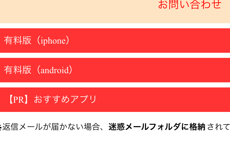Screenshot_0