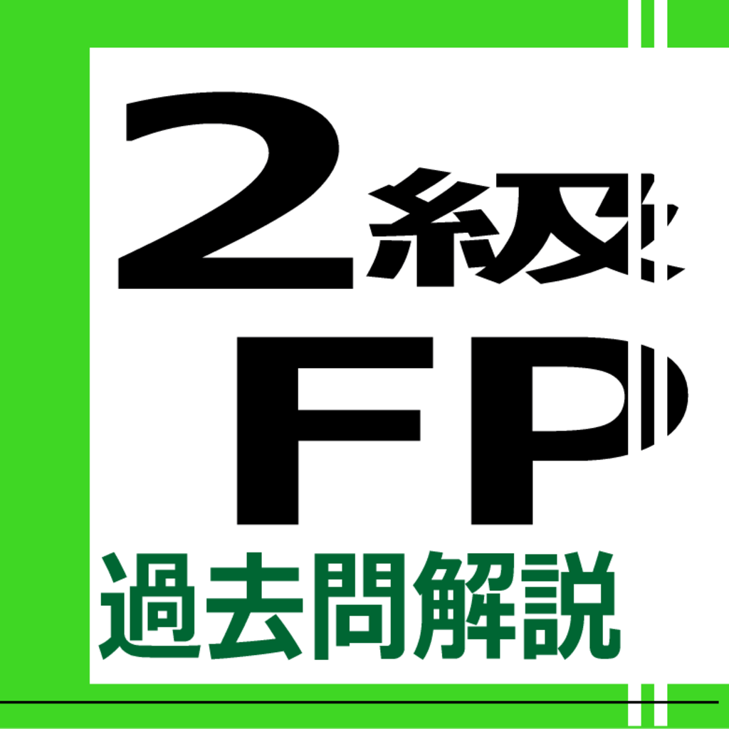 fp2appfree