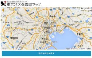 gmymap3