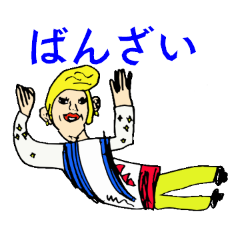 R-main