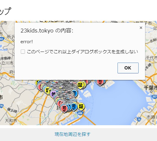 maperror1